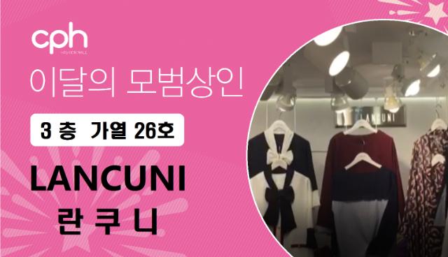 홈페이지 업로드용 -이달의 모범상인(9월).png